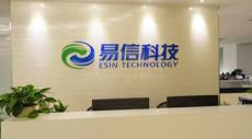 上海公司背景墙字企业文化墙LOGO标牌设计制