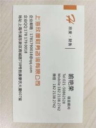客户点名要上海EDI许可谁能办啊