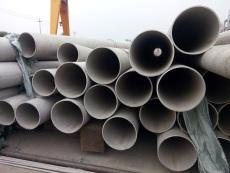 山東304不銹鋼管廠家供應直徑133mm不銹鋼管