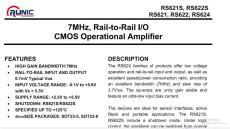 低噪運算放大器RS621XF/RS622XK/RS624