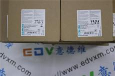 6SL3994-6LX10-0AA0西门子电流互感器