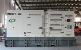 平和斯太尔发电机收购平和90KW发电机回收