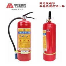 羅湖手提式滅火器采購 深圳消防器材公司