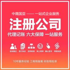 北京基金公司转让   投资基金管理公司转让