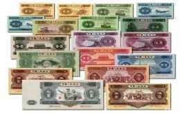 bwin官网登录第二套人民币 5元海鸥水印纸币