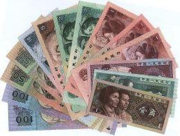 常年收购纸币 1980年2角纸币值得收藏吗
