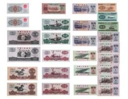 三版枣红一角纸币有币王之称