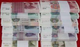 诚购各版纸币 第三套人民币bwin官网登录价格
