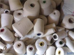 韶关回收丝绒纱线加工厂中心