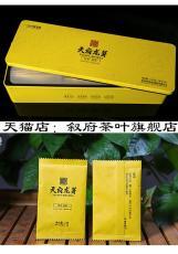 2019新茶端午送礼必选天府龙芽绿茶120g礼盒