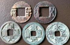 袁世凱紀念幣有哪些版本