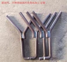 锅炉炉膛V型不锈钢抓钉近日价格 恭喜发财