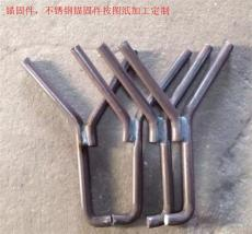 锅炉炉墙Y型不锈钢抓钉近日价格 恭喜发财