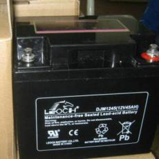 理士蓄电池DJM125 12V5AH厂家直销