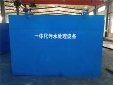 潍坊溯源生活污水处理设备