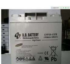 BB美美EB12-12蓄电池免维护通用