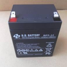 BB美美EB26-12蓄电池UPS不间断电源