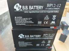BB美美EB40-12蓄电池免维护通用