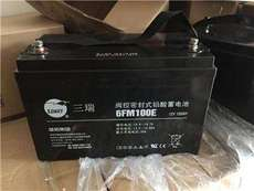 三瑞CG2-600蓄电池免维护通用