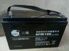 三瑞CG2-1500蓄电池免维护通用