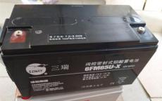 三瑞CGT12-125X蓄电池太阳能光伏