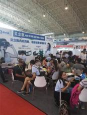 2019北京健康服务产业展-国际营养健康展-