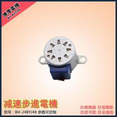 家用摇头小风扇减速步进电机 DC5/12V大扭力
