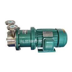 CW磁力泵 磁力旋涡泵