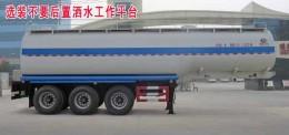 东风绿化喷洒车