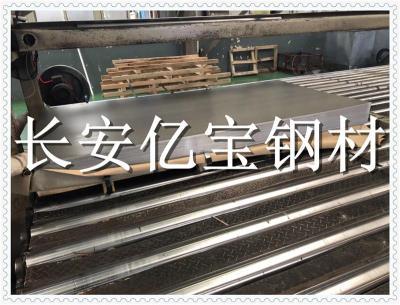MS.50002 MCH550Y600T汽车钢