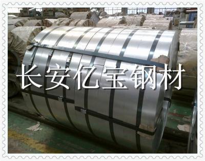 MS.50002 MCH550Y600T FB汽车结构钢