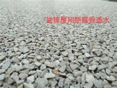 安康彩色防滑路面彩色路面价格透水地坪材