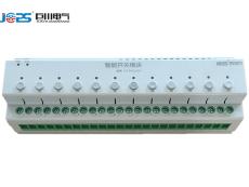 DLR312B智能照明开关驱动模块