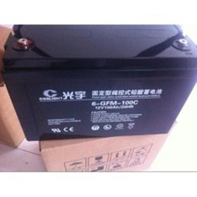 光宇蓄电池6-GFM-100/12V100AH电池领导品牌