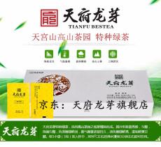 60g天府龙芽特种绿茶御龙高品质绿茶礼盒