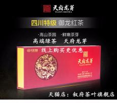 2019年工夫红茶礼盒装节气送礼高档茶叶礼盒