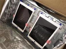 漕河涇手機線路板回收