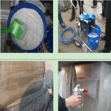 异辛基三乙氧基硅烷膏体 混凝土防腐保护剂