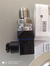 WIKA工业型压力传感器S-10压力变送器威卡