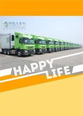 石家庄到滁州物流专线滁州货运公司
