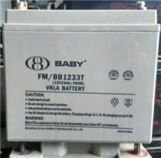 鴻貝FM/BB124蓄電池船舶儲能