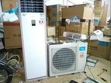 宜興櫃機空調怎麼清洗