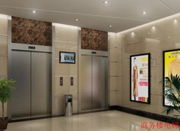 安庆电梯回收安庆回收拆除无机房电梯价格