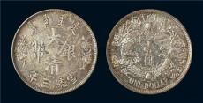 大清银币大尾币在哪里可以快速交易