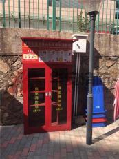 石岩微型消防工具柜