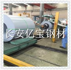 MS.50002 MCH550Y600T EG60/60 U电镀锌板