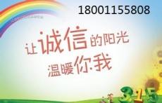 江苏如皋金属不发火地面材料厂家指导