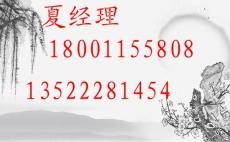 黑龙江北安金属不发火地面材料厂家指导