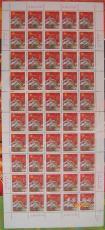 bwin官网登录红军邮邮票 浅析红军邮邮票