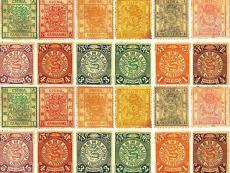 收购蓝军邮邮票价值